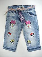 Бриджи джинсовые для девочки 8-12 р