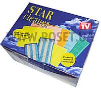 Набор разнообразных салфеток для уборки - Star Cleaner (Стар Клинер)