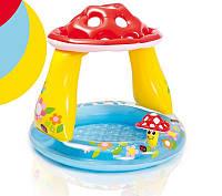 Бассейн для детей Гриб,  с надувным дном
