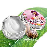 Улиточный крем SnailMe от морщин для женщин и мужчин Тайский крем со слизью черной улитки