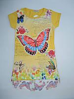 Модная  футболка для девочки 140-174 р