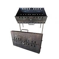 Разбоной мангал-чемодан Турист на 10 шампуров