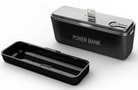 Внешний аккумулятор Power Bank 2600 mAh для iPhone5/iPod/iPad mini