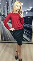 Костюм женский с юбкой / юбка+свитер / бордо