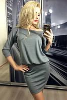 Платье-туника, серая