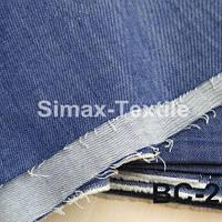 Джинс,джинсовая стрейчевая ткань,джинс однотонный