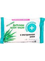 """Детское крем-мыло с экстрактом Алоэ ТМ """" Домашний Доктор"""", 70 г"""