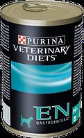 Purina (Пурина) Veterinary Diets EN Gastroenteric Canine Консерва для собак при заболеваниях ЖКТ 400 гр