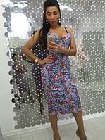 Платье облегающее удлиненное на змейке разные цвета