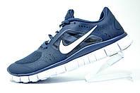 Кроссовки унисекс Nike free run 5.0 V3