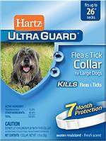 Hartz (Харц) Ошейник от блох и клещей для крупных собак на 7мес 65см (белый)