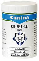 Canina (Канина) Биотин с микроэлементами для кошек Cat Fell О.К. 100таб