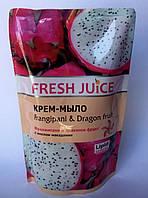 Жидкое гель мыло Frangipani Dragon Fruit Fresh Juice 460 мл