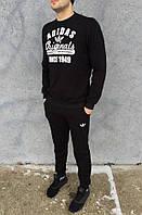 Спортивный костюм адидас черный,Adidas original