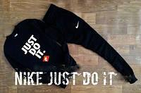 Мужской костюм спортивный найк,Nike Just Do It черный