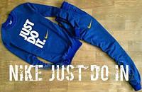Мужской костюм спортивный найк,Nike Just Do It - синий