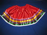 """Детская юбка с лентами для девочек """"Леночка"""". Юбка атласная. Украинская юбка"""