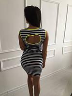 Женское платье  в полоску с сердечком на спине, 2 цвета