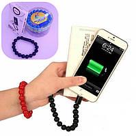 Стильный браслет - зарядка USB для iPhone кабель для зарядного