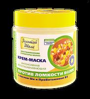 Народные Промыслы, Россия Золотой Шелк крем-маска восстанавливающая 500мл