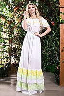 Белое Платье в Пол из Батиста с Желтой Гипюровой Оборкой