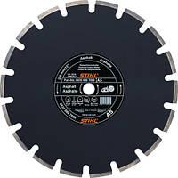 Алмазный отрезной диск по асфальту А 40 Ø350 х 3,0 мм