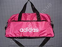 Багажная сумка Adidas 113996 большая (55 см х 27 см х 25 см) розовая спортивная дорожная из полиэстера