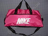 Багажная сумка Nike 113997 большая (55 см х 27 см х 25 см) розовая спортивная дорожная из полиэстера