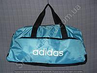 Багажная сумка Adidas 113998 большая (55 см х 27 см х 25 см) голубая спортивная дорожная из полиэстера