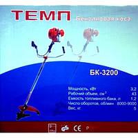 Мотокоса Темп БК-3200 (2ножа+2лески)
