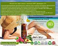 Лосьон для лица и тела с высоким SPF-фактором 35+, Extreme Protection Sun Block Fair Lotion SPF 35+
