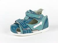 Босоножки, сандалии для мальчика ортопедические р.17-20 ТM Шалунишка (Россия)