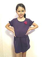 Детское хлопковое платье Sofie Gray р. 116