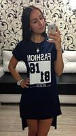 "Платье- туника летнее ""81.81 синий  р. 42,44,;6"