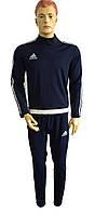 Костюм тренировочный Adidas тёмно-синий