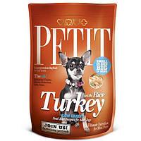 Petit (Петит) ADULT Turkey with Rice - корм для собак мелких пород (индейка/рис), 300 гр
