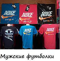 """Футболка мужская """"Найк"""""""