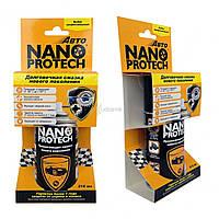 Смазка NANOPROTECH Жидкий ключ NP 4302 321