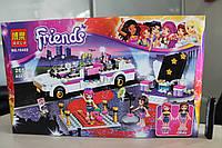 Конструктор Friends 10405 Лимузин Поп звезды