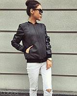 Женская весенняя куртка твид и эко-кожа с карманами