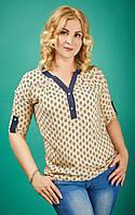 Летняя женская штапельная блуза Грация