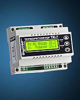 Терморегулятор ТК-7 трехканальный с недельным програматором на динрейку с датчиками DigiTOP
