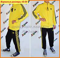 Яркий желтый костюм Adidas для мужчин