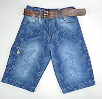 Бриджи  джинсовые для мальчика  8-12 лет