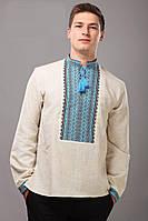 Вышиванка мужская с голубым орнаментом, длинный рукав воротник с помпонами