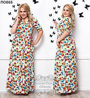 Женское длинное платье в цветочек 48-56
