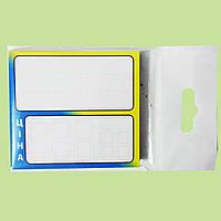 Ламинированные ценники в упаковке 25 шт.