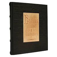 Книга подарочная «Библия сомелье и ресторатора» EliteBook 510