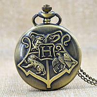 """Часы карманные """"Хогвартс"""" (Гарри Поттер)"""