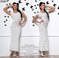 Женское белое платье с рюшами в пол 42-46